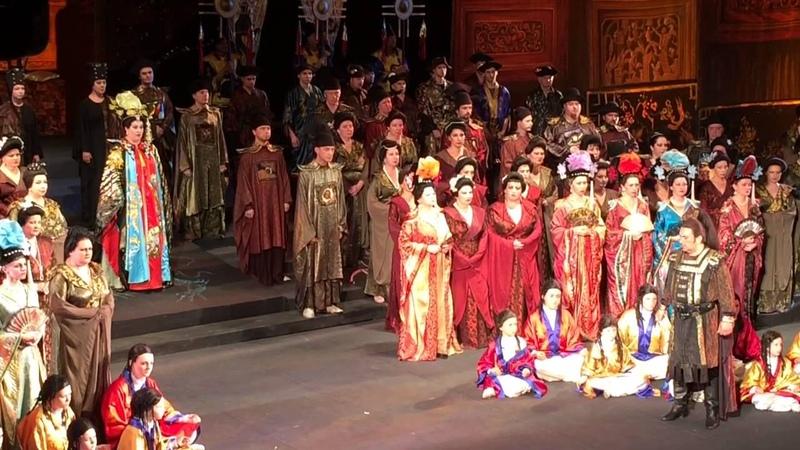 Turandot, In questa reggia, Liudmyla Monastyrska, Людмила Монастырская