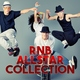 R&B Hits, Urban All Stars, R n B Allstars - Kings Never Die