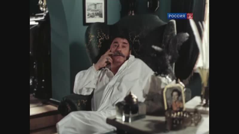 Благородный разбойник Владимир Дубровский 1 серия из 4 1988