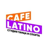"Логотип Студия танца ""Cafe Latino"", г. Тамбов"