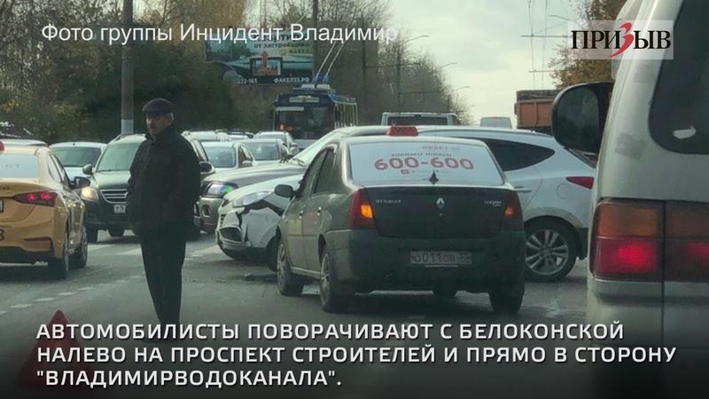 Еще один аварийный перекресток во Владимире