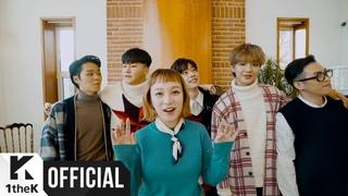 [MV] BUMKEY(범키), Yang Da Il(양다일), Taewan(태완), 강민희, MXM(BRANDNEWBOYS), 빈센트블루 _ Sweater(스웨터)