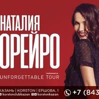 Логотип Концерты в Казани