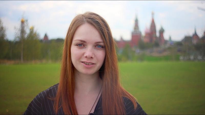 Наташа Колоскова отрывок Летучая мышь