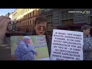 Ольга Смирнова о деле против Юрия Дмитриева