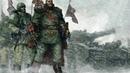 Warhammer 40000 Имперская Гвардия Часть 6
