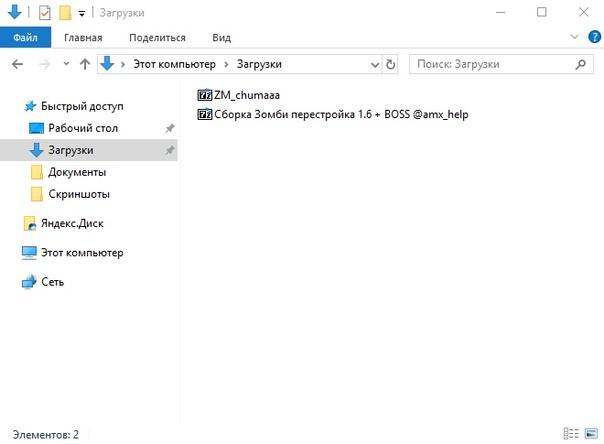 Как установить свою сборку сервера CS 1.6, изображение №1