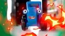 Пожар в лесу - Синий трактор спасает зверей и животных - Поиграйка для детей
