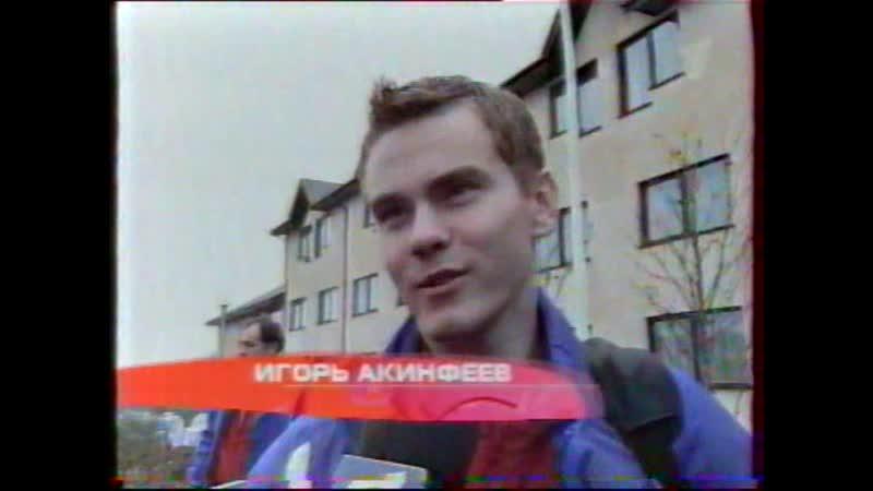 На футболе с Виктором Гусевым 25.11.2003