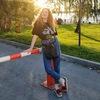 Olesya Afonshina