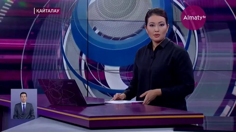 Алматыды қатерлі ісікті сәулелі әдіспен емдей бастады 23 05 19