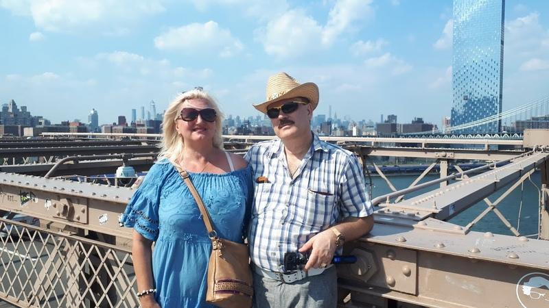 Первый день в США летом 2109 в Нью Йорке. Гуляем пешком до Бруклинского моста и по Бродвею.