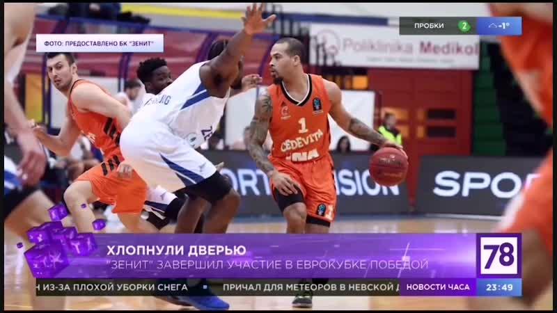 78 | Александр Церковный во время матча против Цедевиты