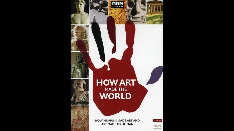 BBC Как искусство сотворило мир часть 2