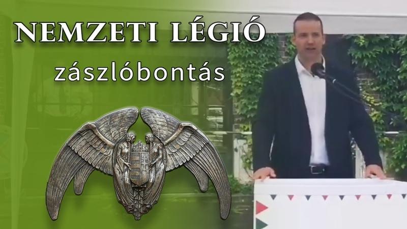 Megalakul a Nemzeti Légió - Toroczkai László beszéde | Szeged, 2019.06.01.