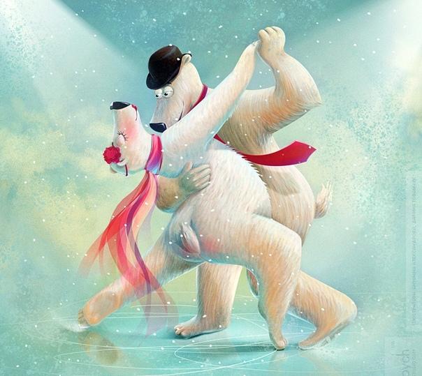 танцующие новогодние поздравления мила
