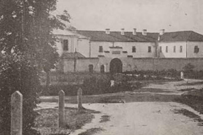 Недобрая слава... История брестской тюрьмы «На Бригитках»