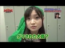 Poor Japanese Girls get PRANK with EVIL CHAIR! LOL ENGSUB