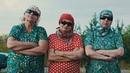 ПРИКОЛЫ 2018 \\ Бабушки танцуют \\ Очень круто