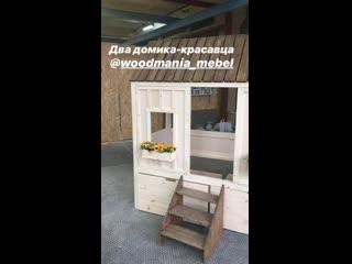 А у нас в мастерской)