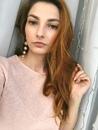 Юлия Роговая-Сердюкова фотография #3