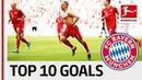 Top 10 Goals FC Bayern München 2018 19 Lewandowski James Robben More