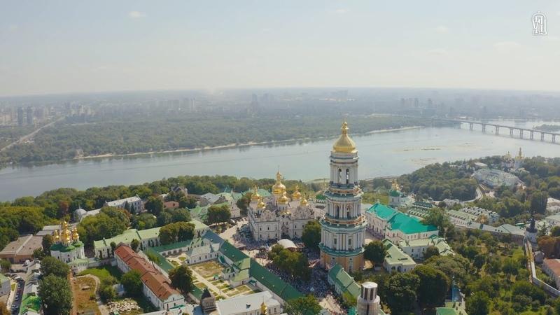 Українська Православна Церква відзначила День Хрещення Русі