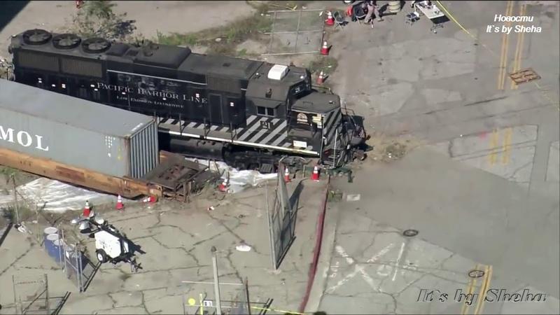 Паника в США заставила машиниста пустить поезд под откос Derailing Train Near USNS Mercy