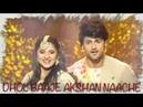 Dhol Baaje - Full Song   Guddan Tumse Na Ho Payega   Kanika Mann   Nishant Singh Malkani   New Song