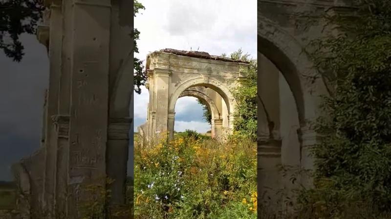 Остатки прусского имения Перкаллен Калининградская область