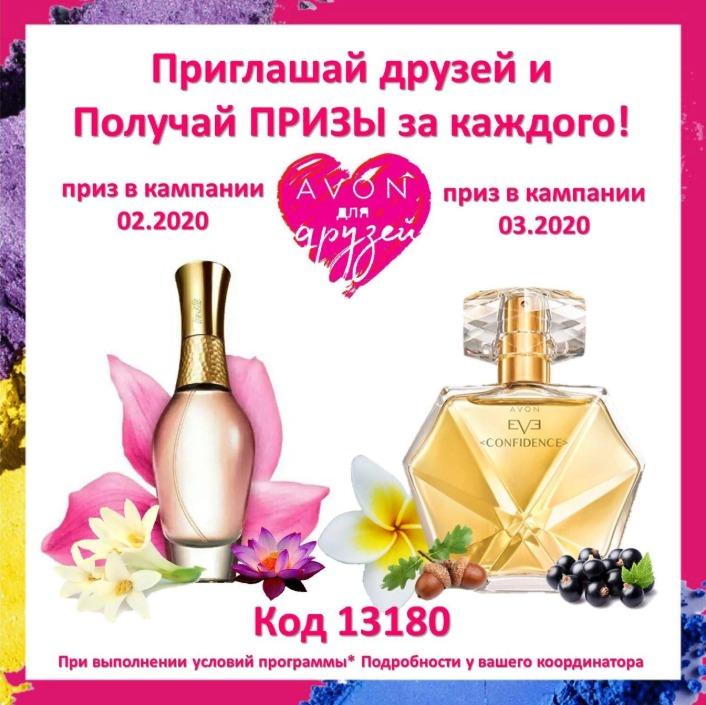 Avon красноярск какую косметику лучше купить в таиланде