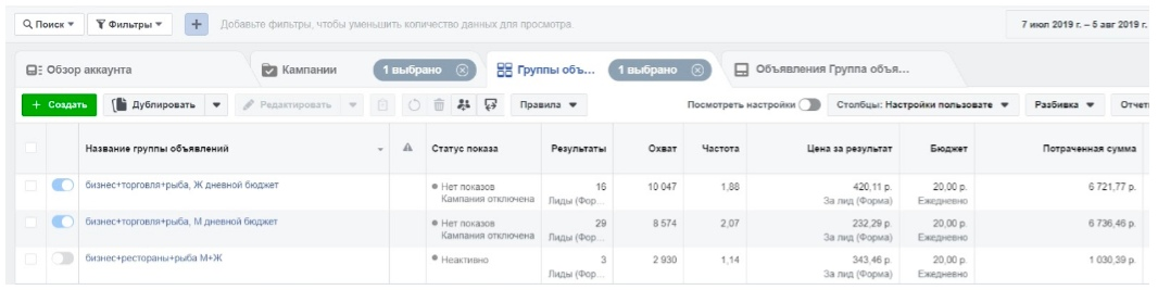 Лиды по 285 рублей на покупку рыбу оптом, изображение №21