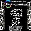 YOGA & FIT | ЙОГА & ФИТ | Центр СемиЗнание