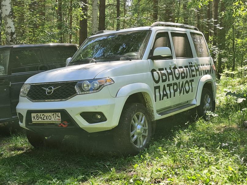 Патриоты выбирают УАЗы и суровые красоты Урала, изображение №7