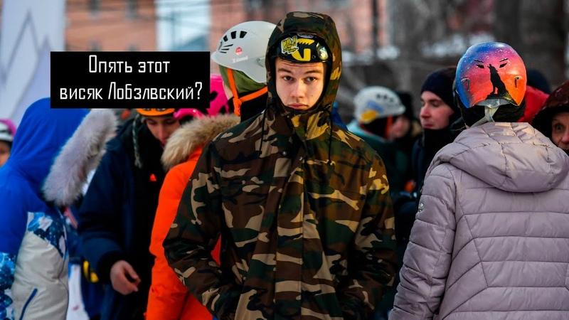 Лобзовский висяк Tyumen'ский СТИЛЬ