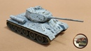 Самая Простая и Доступная модель Танка Т-34/85