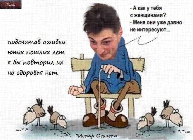 Юмор на Контрастном от 06.08.19