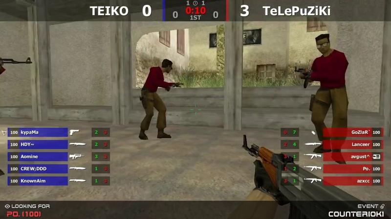 Полуфинал турнира по CS 1 6 от проекта COUNTER OK TeLePuZiKi vs TEIKO 3map @kn1fe TV