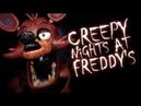 Самая лучшая фнаф-пародия/Creepy Nights at Freddy's на Андроид(Android)(FNAF) Прохождение 2