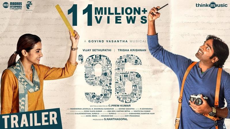 96 Trailer Vijay Sethupathi Trisha Madras Enterprises Kumar Govind Vasantha
