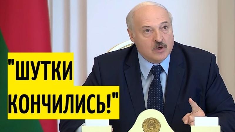 Срочно! Лукашенко ПОСТАВИЛ России УЛЬТИМАТУМ касаемо задержанных россиян!