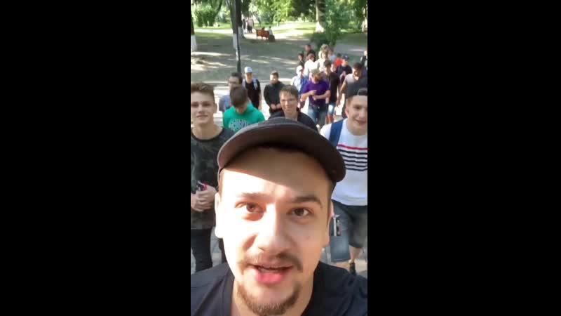 Сходка Мараса Шакура в Киеве