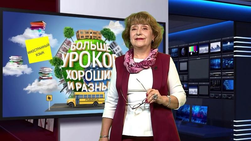 Уроки Английский язык Наталия Смирнова от 17 04 20