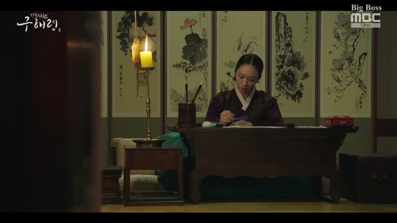 [BigBoss] Новичок-историк Гу Хэ Рён / Rookie Historian Goo Hae Ryung - 11-12/32 (рус. саб.)