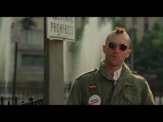 "Квентин тарантино разбирает фильм ""таксист"" (taxi driver, 1976)"