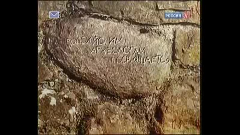 Кто такие Козары(хазары) Говорящие камни.