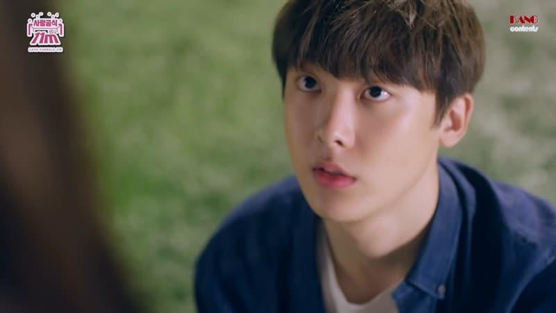 Chanmi (찬미) of AOA, YOON SAN HA (윤산하) of ASTRO – One More Chance [Love Formula 11M OST]