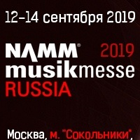 NAMM Musikmesse Russiа. Москва 2019.