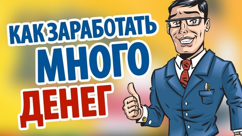 Работа в Беларуси город Кобрин