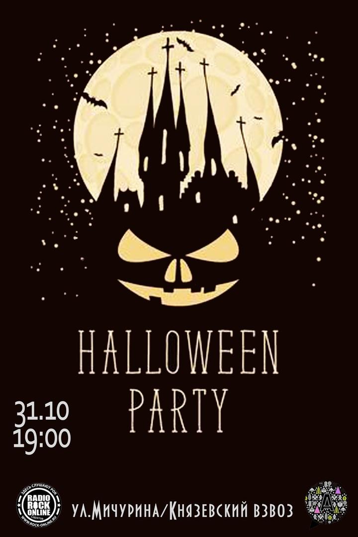 Афиша Саратов Готик-Halloween! MAGIC CLUB